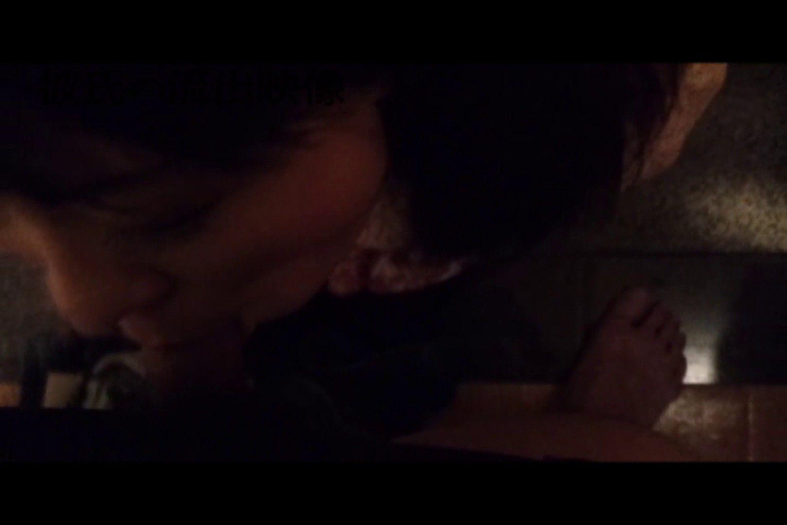 彼氏が流出 パイパン素人嬢のハメ撮り映像03 カップル  36連発 21