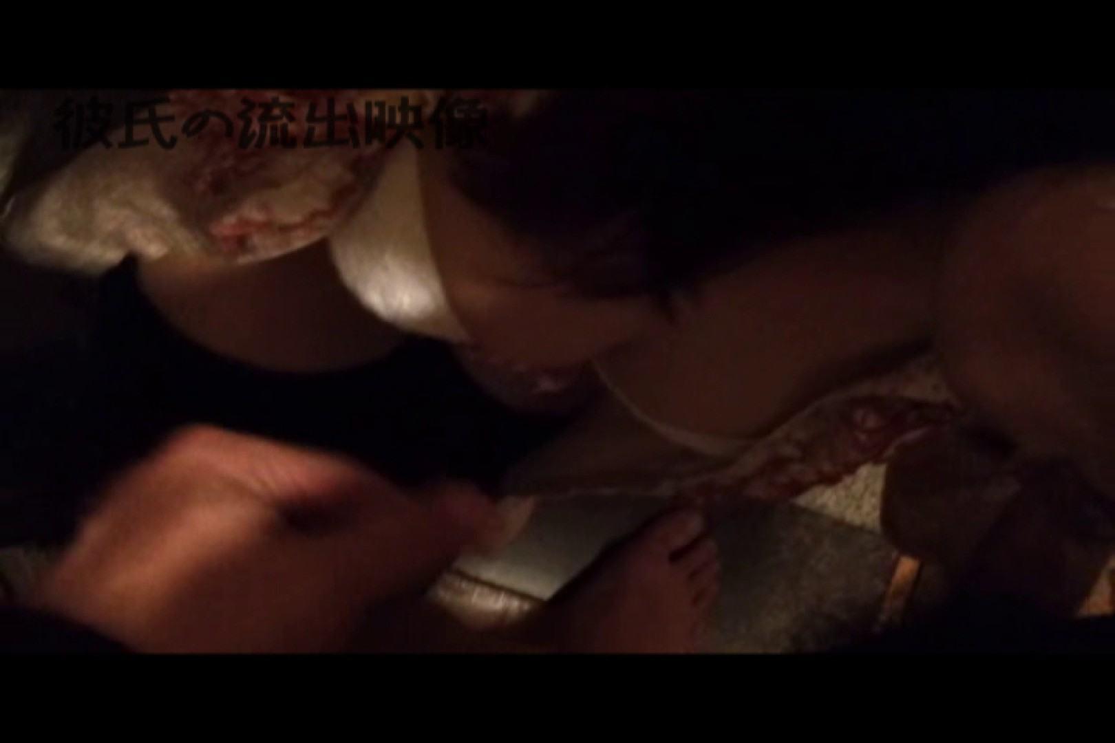 彼氏が流出 パイパン素人嬢のハメ撮り映像03 カップル  36連発 22