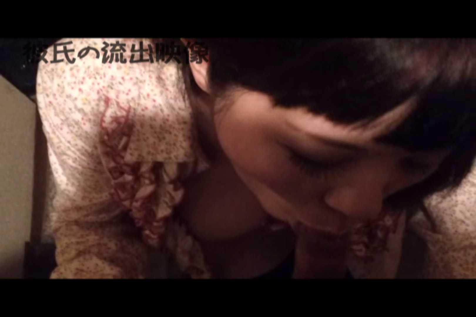 無修正おまんこ動画|彼氏が流出 パイパン素人嬢のハメ撮り映像03|大奥