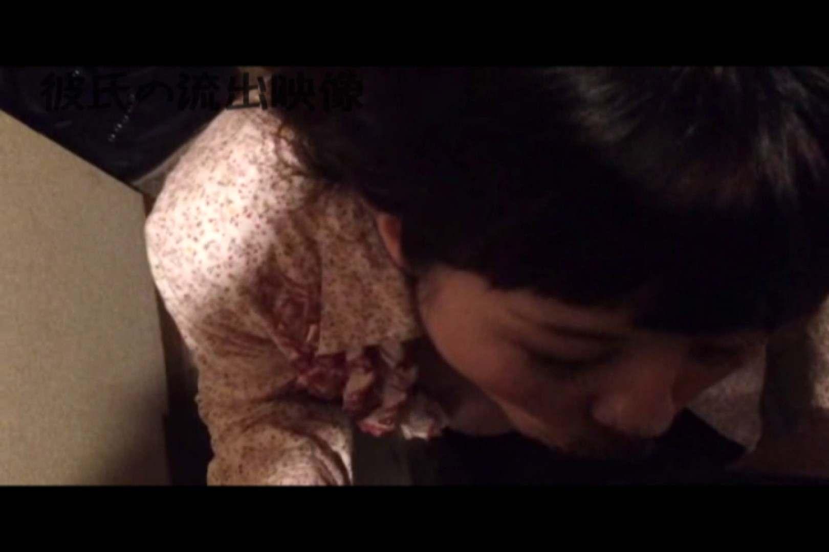 彼氏が流出 パイパン素人嬢のハメ撮り映像03 カップル  36連発 23