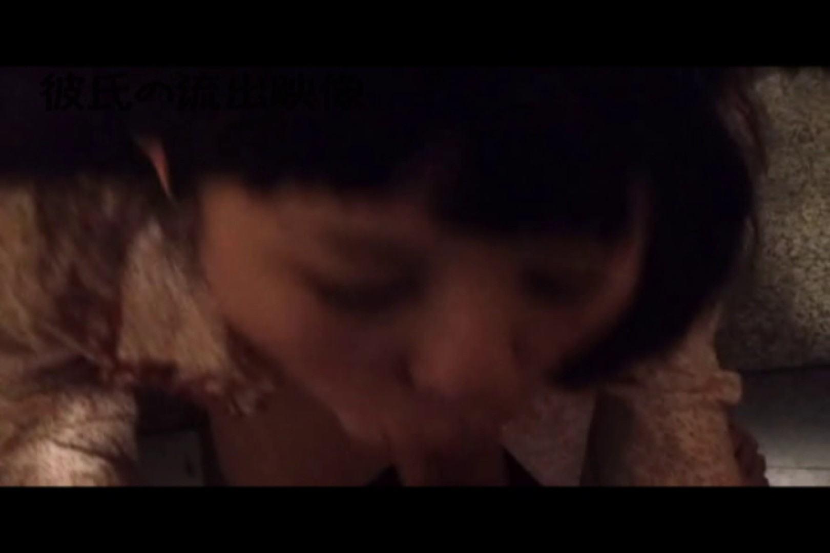 彼氏が流出 パイパン素人嬢のハメ撮り映像03 カップル  36連発 25
