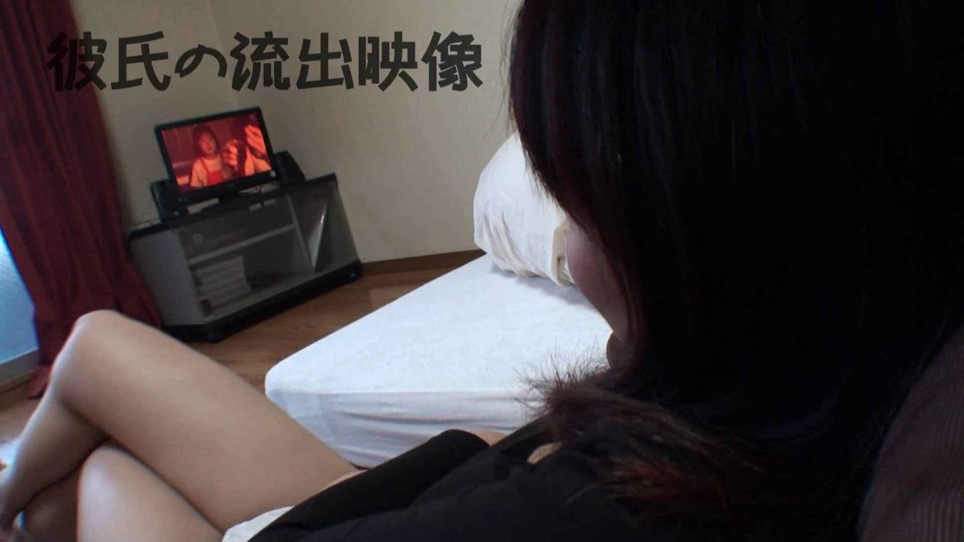 彼氏が流出 パイパン素人嬢のハメ撮り映像04 一般投稿  82連発 1