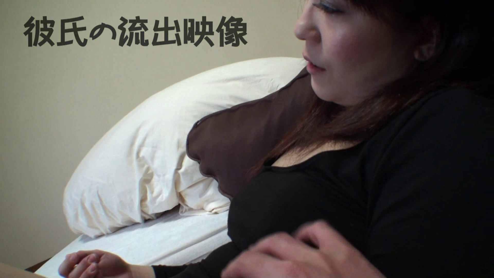 彼氏が流出 パイパン素人嬢のハメ撮り映像04 一般投稿  82連発 5
