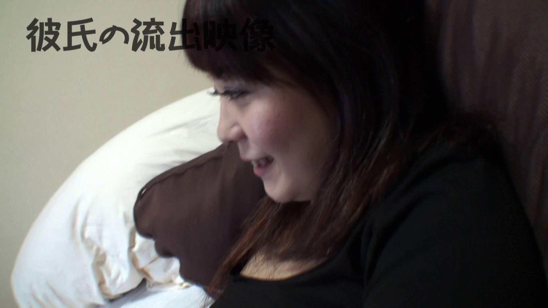 彼氏が流出 パイパン素人嬢のハメ撮り映像04 一般投稿  82連発 6