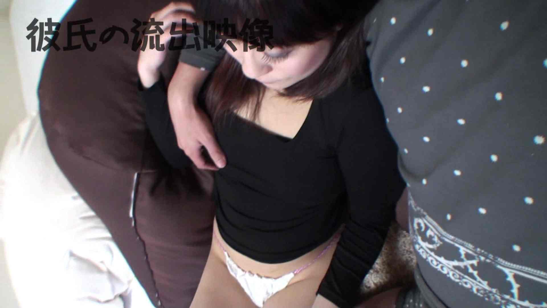 彼氏が流出 パイパン素人嬢のハメ撮り映像04 一般投稿  82連発 15