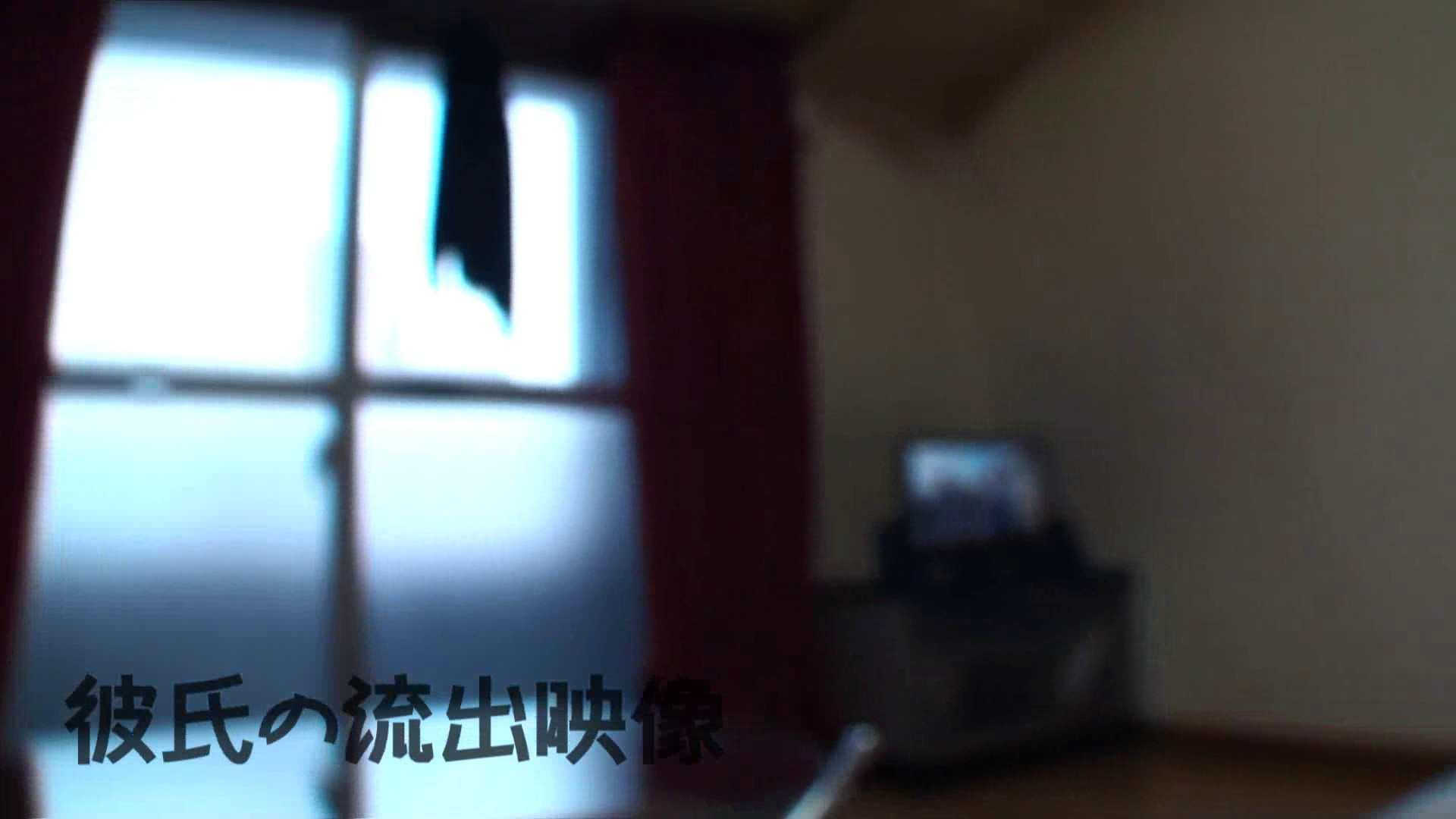 彼氏が流出 パイパン素人嬢のハメ撮り映像04 一般投稿  82連発 17