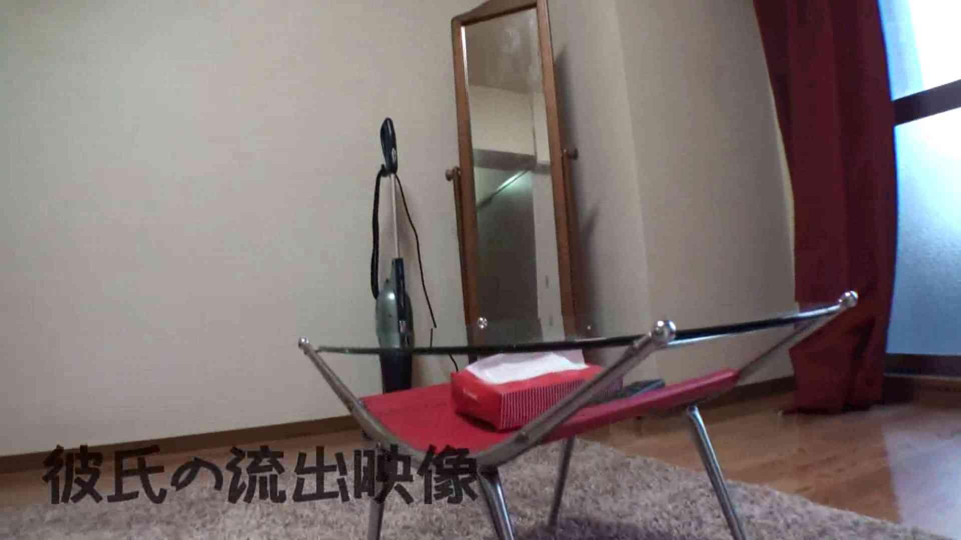 彼氏が流出 パイパン素人嬢のハメ撮り映像04 一般投稿  82連発 19
