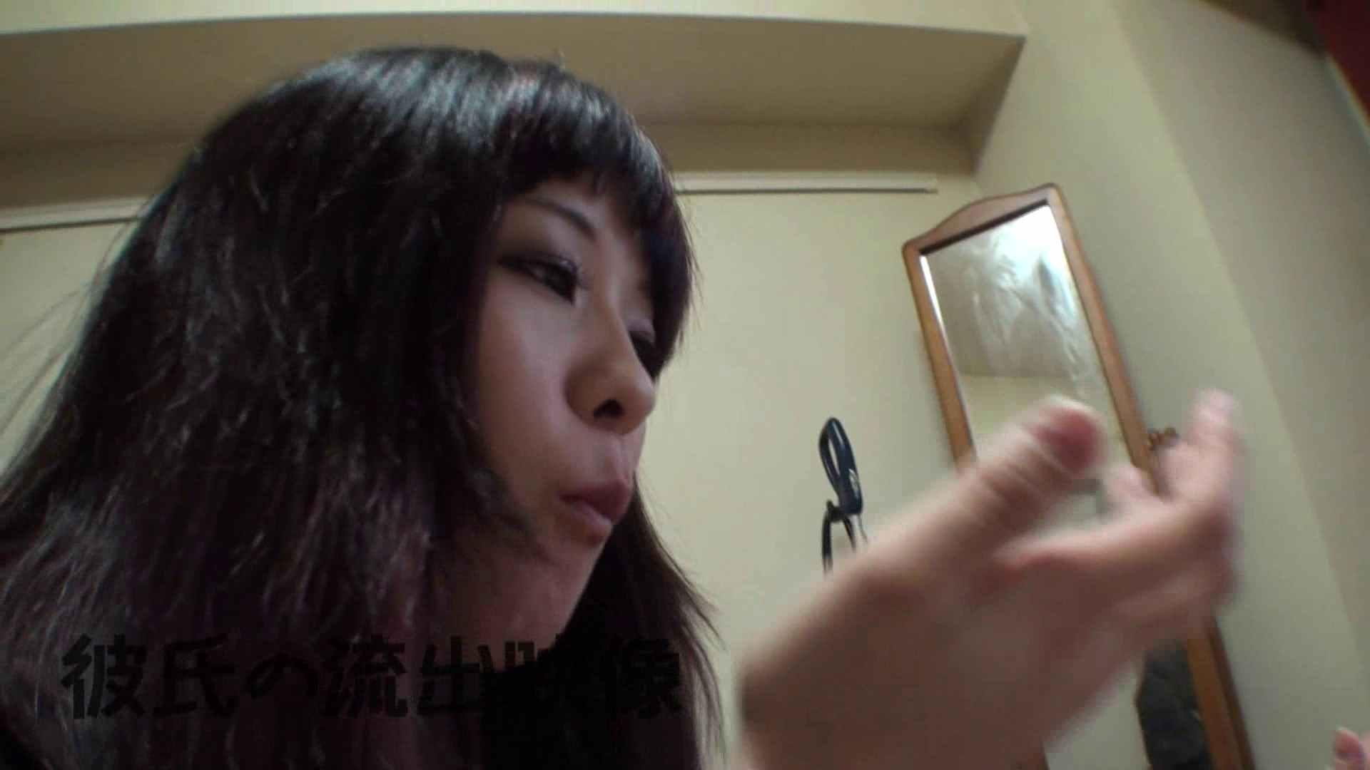 彼氏が流出 パイパン素人嬢のハメ撮り映像04 一般投稿  82連発 24