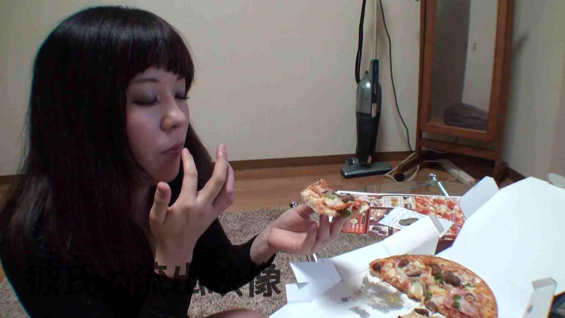彼氏が流出 パイパン素人嬢のハメ撮り映像04 一般投稿  82連発 28