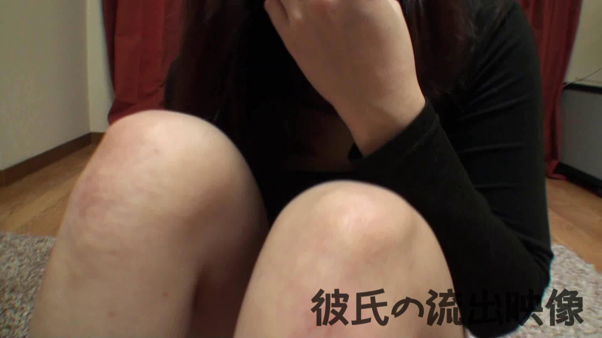 彼氏が流出 パイパン素人嬢のハメ撮り映像04 一般投稿  82連発 30