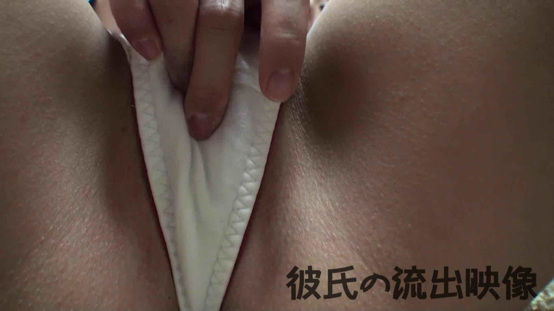 彼氏が流出 パイパン素人嬢のハメ撮り映像04 一般投稿  82連発 33