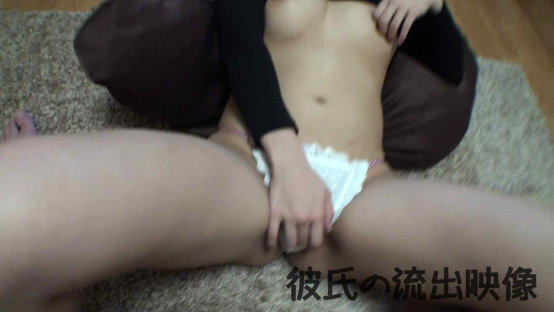 彼氏が流出 パイパン素人嬢のハメ撮り映像04 一般投稿  82連発 41