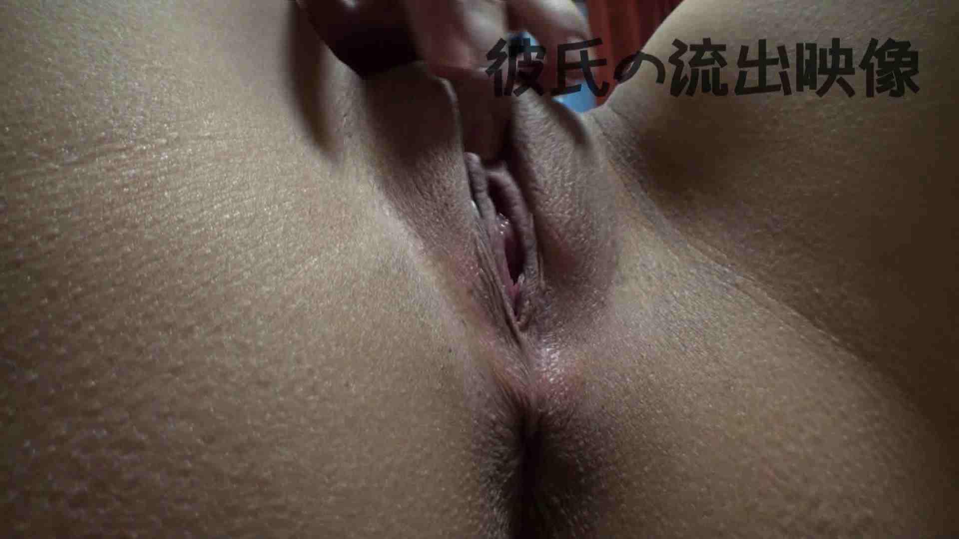 彼氏が流出 パイパン素人嬢のハメ撮り映像04 一般投稿  82連発 43