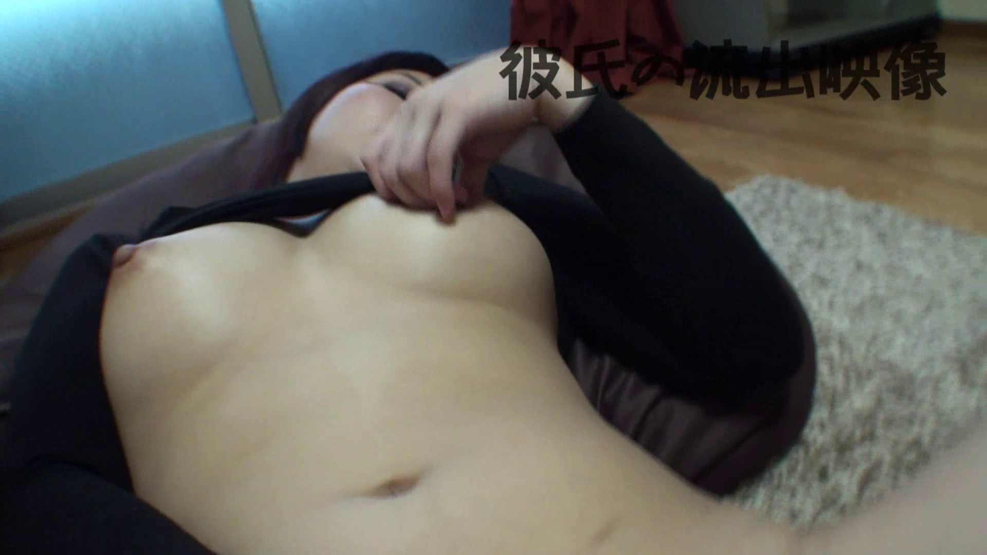 彼氏が流出 パイパン素人嬢のハメ撮り映像04 一般投稿  82連発 49