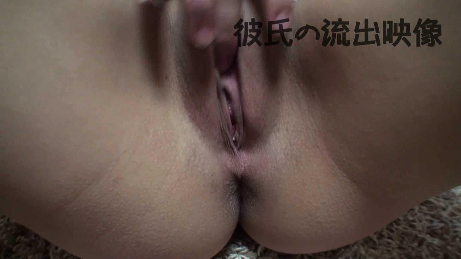 彼氏が流出 パイパン素人嬢のハメ撮り映像04 一般投稿  82連発 51