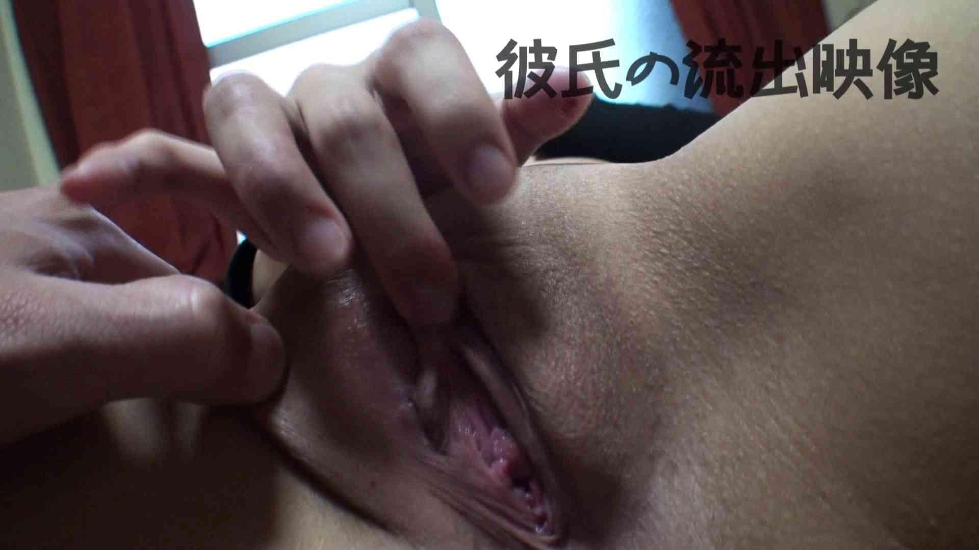 彼氏が流出 パイパン素人嬢のハメ撮り映像04 一般投稿  82連発 53