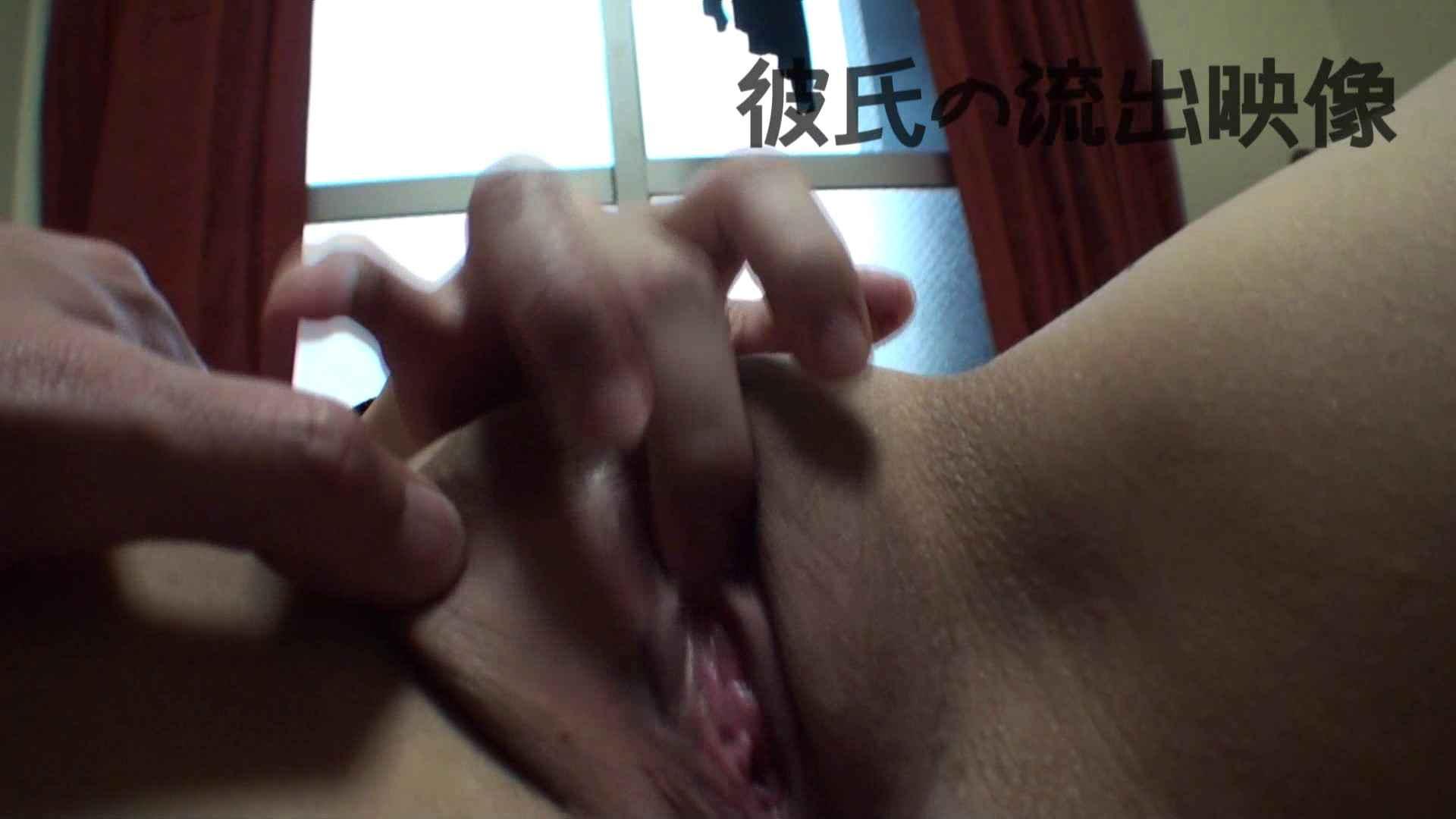 彼氏が流出 パイパン素人嬢のハメ撮り映像04 一般投稿  82連発 54