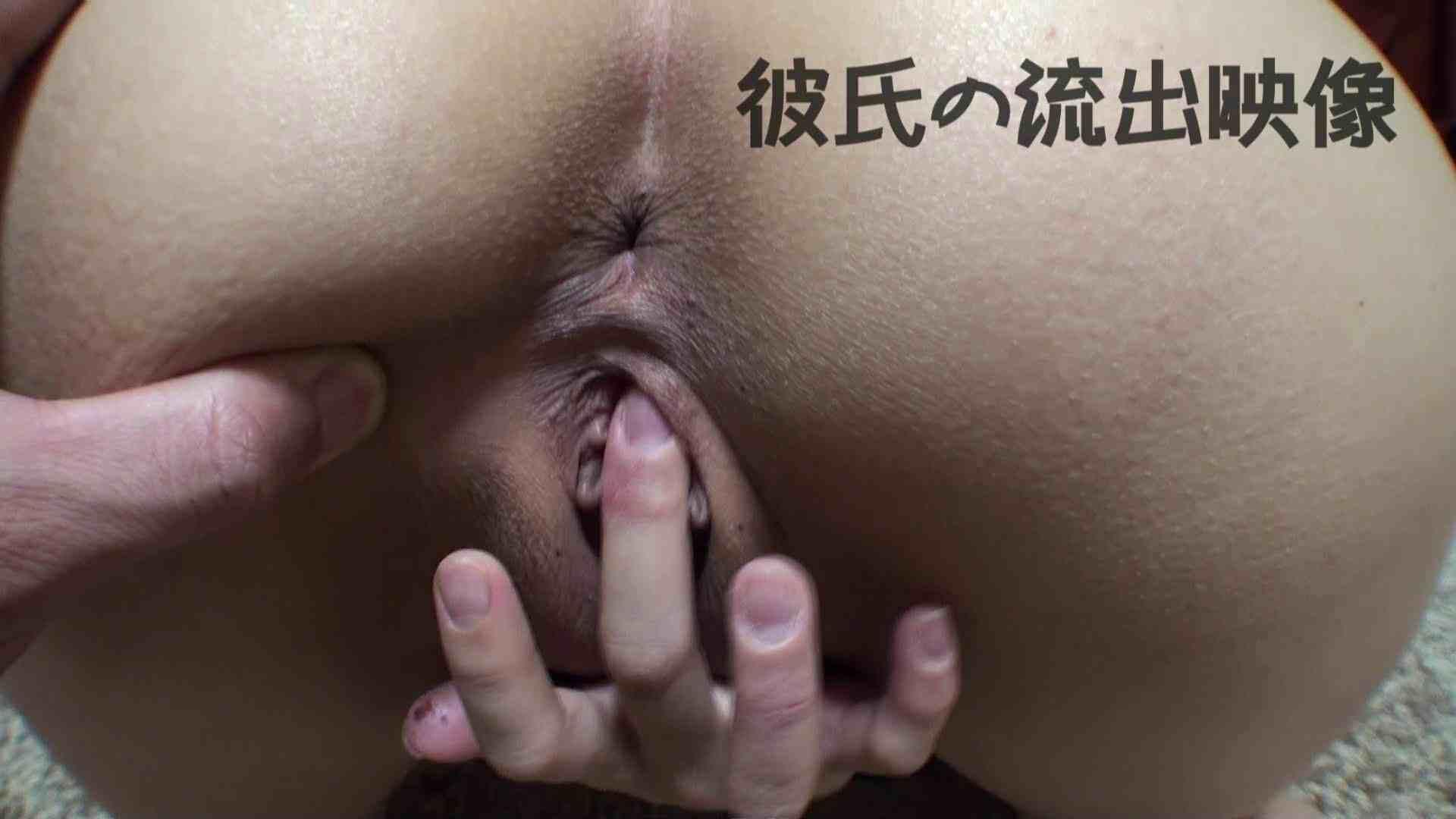 彼氏が流出 パイパン素人嬢のハメ撮り映像04 一般投稿  82連発 58