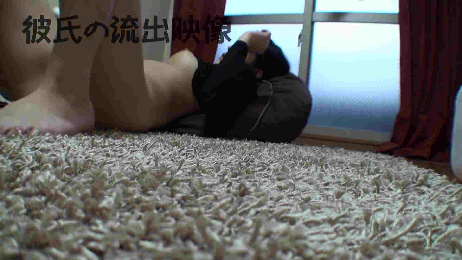 彼氏が流出 パイパン素人嬢のハメ撮り映像04 一般投稿  82連発 79