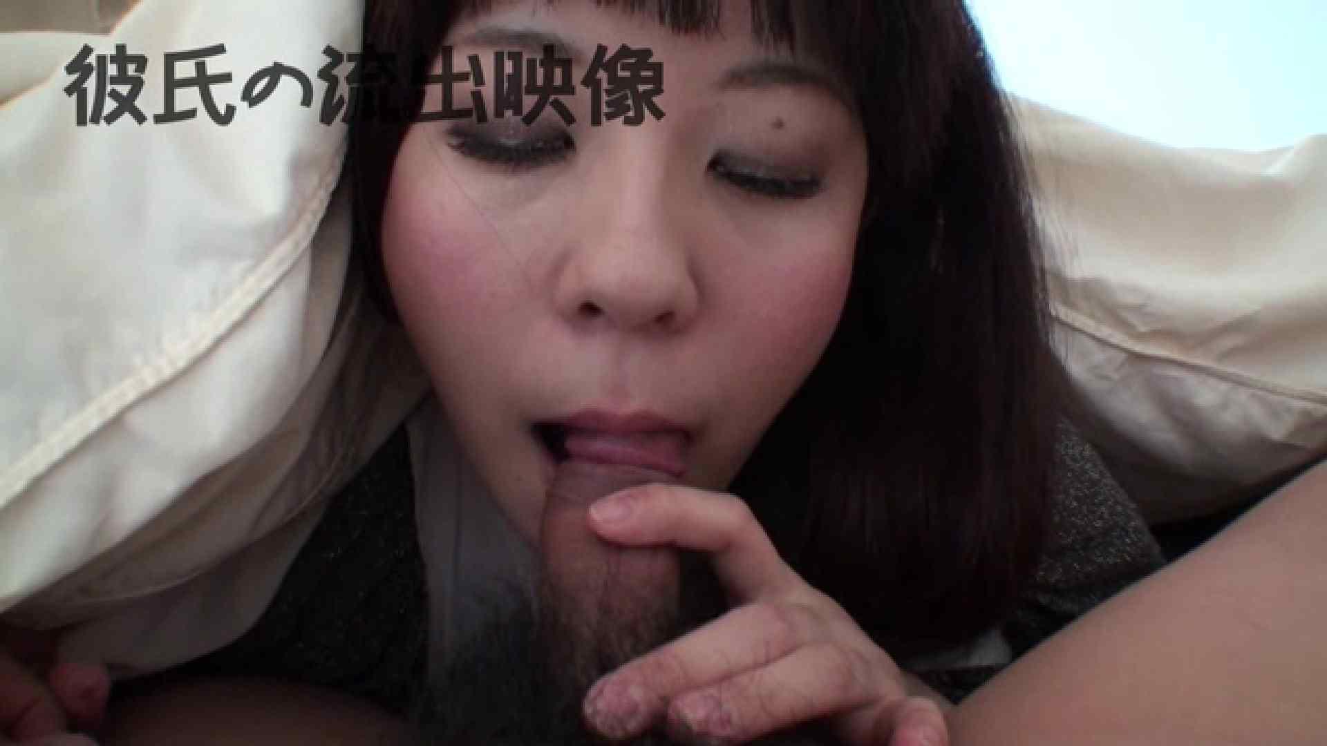 彼氏が流出 パイパン素人嬢のハメ撮り映像05 パイパン  47連発 4