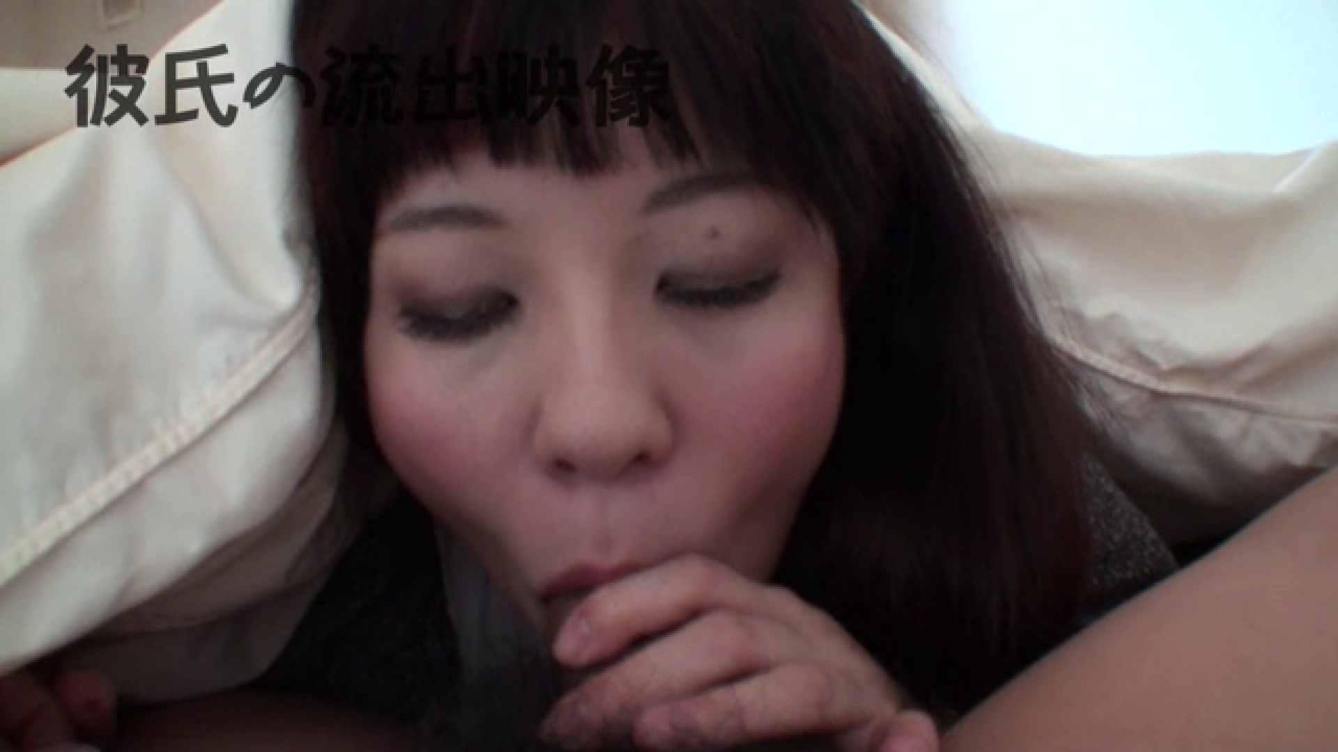 彼氏が流出 パイパン素人嬢のハメ撮り映像05 パイパン  47連発 5