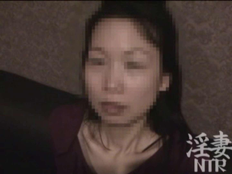 愛人Y子VOL.2 一般投稿  41連発 12