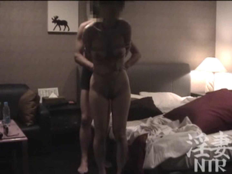 愛人Y子VOL.2 一般投稿  41連発 23