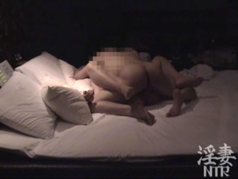 淫乱彩女 麻優里 28歳の単独男性の他人棒 3