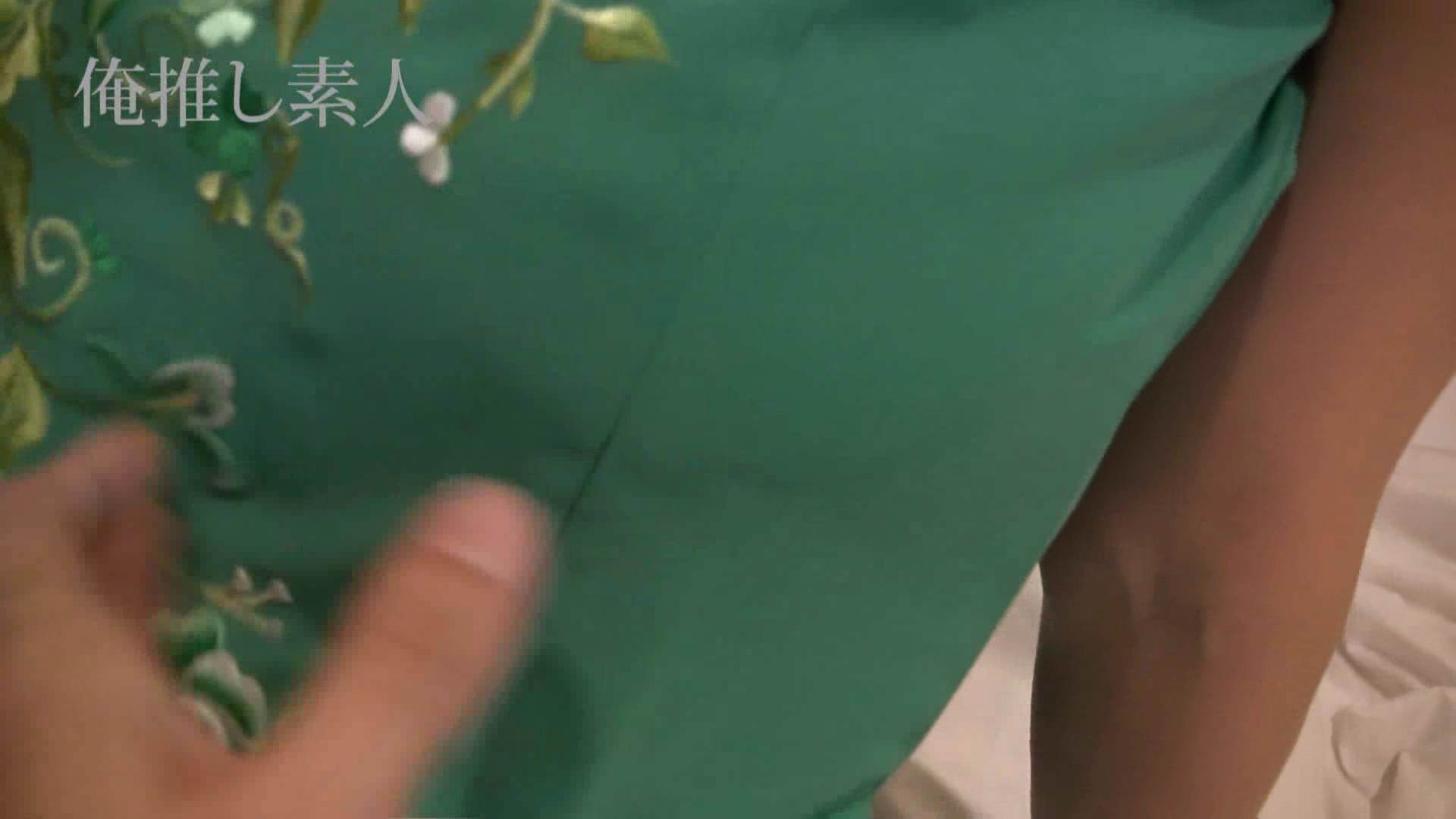 俺推し素人 Gカップ人妻キャバ嬢 雫 素人  23連発 1