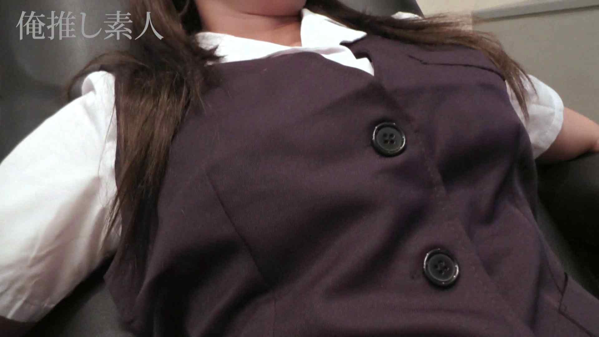 俺推し素人 EカップシングルマザーOL30歳瑤子vol2 一般投稿  31連発 13