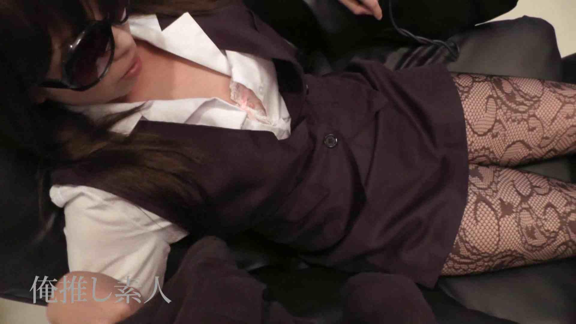 俺推し素人 EカップシングルマザーOL30歳瑤子vol2 一般投稿  31連発 15