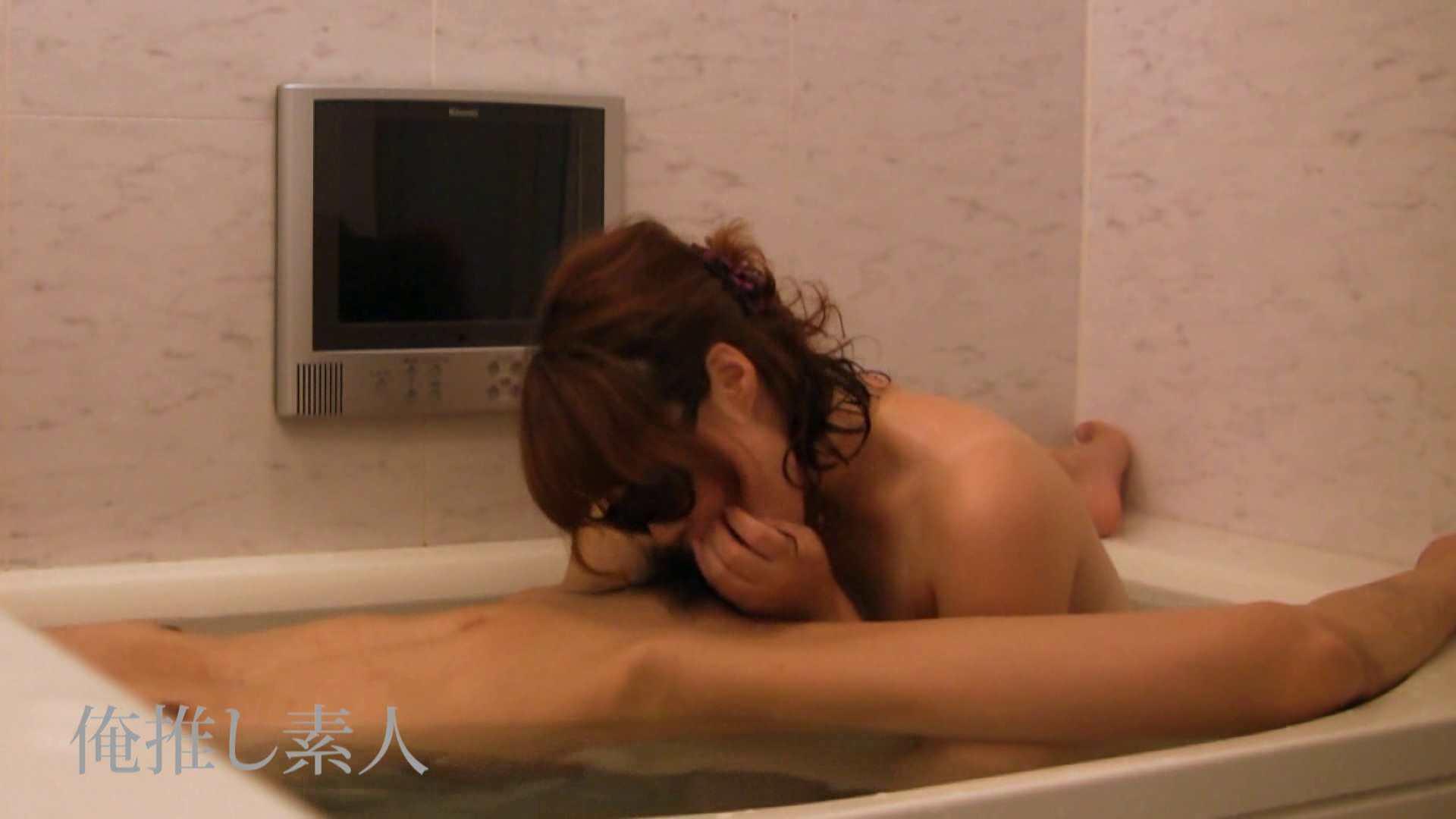 俺推し素人 キャバクラ嬢26歳久美vol4 素人  75連発 13