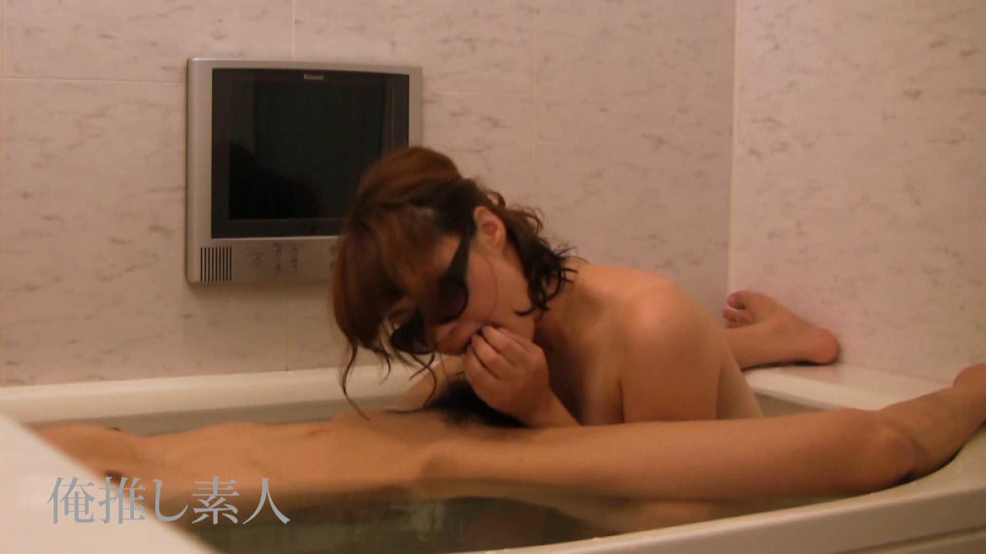 俺推し素人 キャバクラ嬢26歳久美vol4 素人  75連発 22