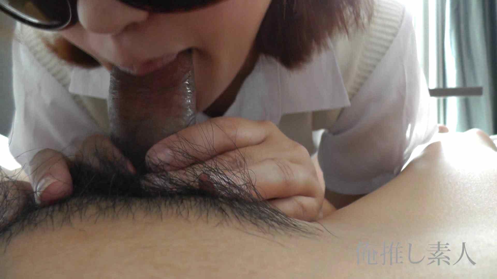 無修正おまんこ動画 俺推し素人 キャバクラ嬢26歳久美vol6 大奥