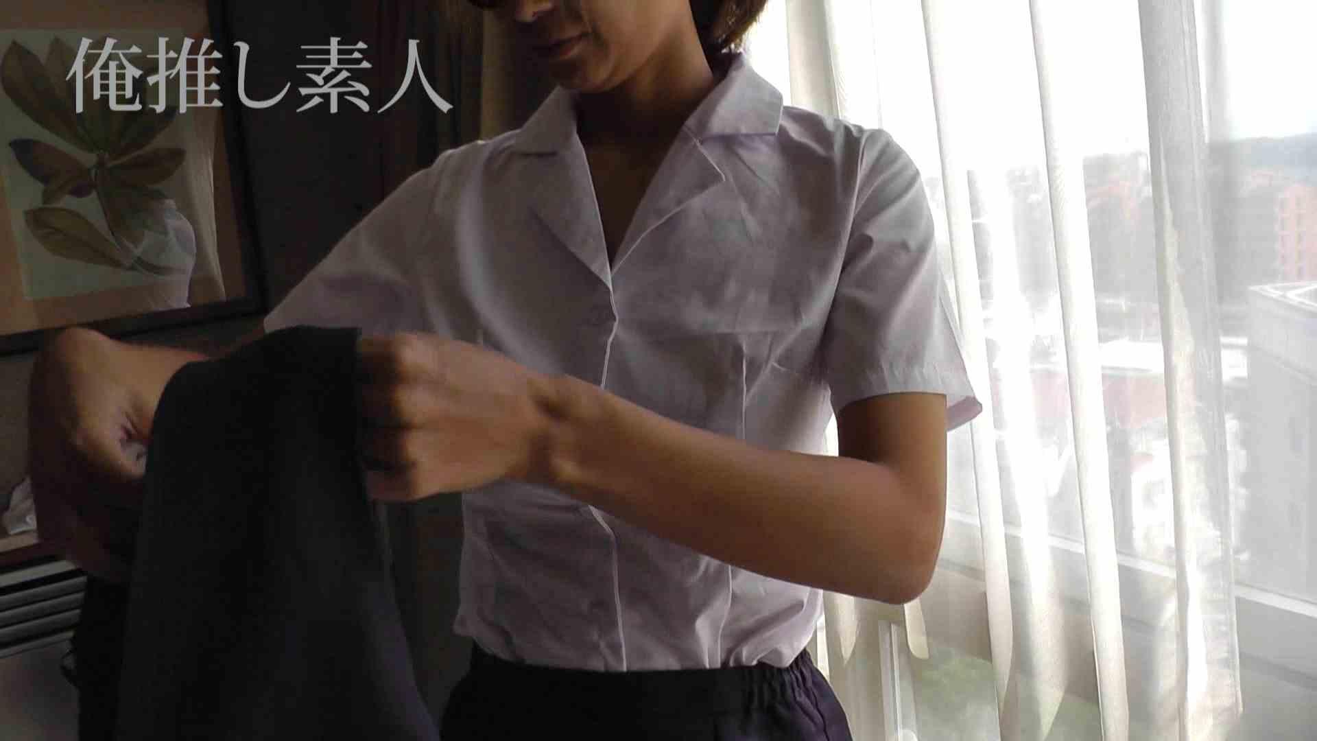 俺推し素人 30代人妻熟女キャバ嬢雫 コスプレ  27連発 6