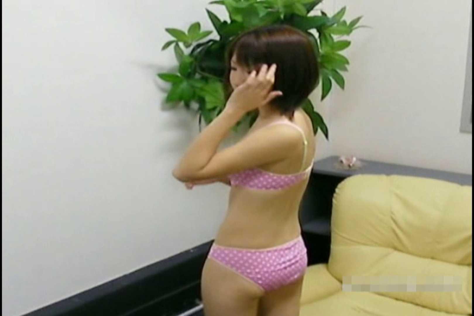 素人撮影 下着だけの撮影のはずが・・・れみ18歳 おっぱい  94連発 81