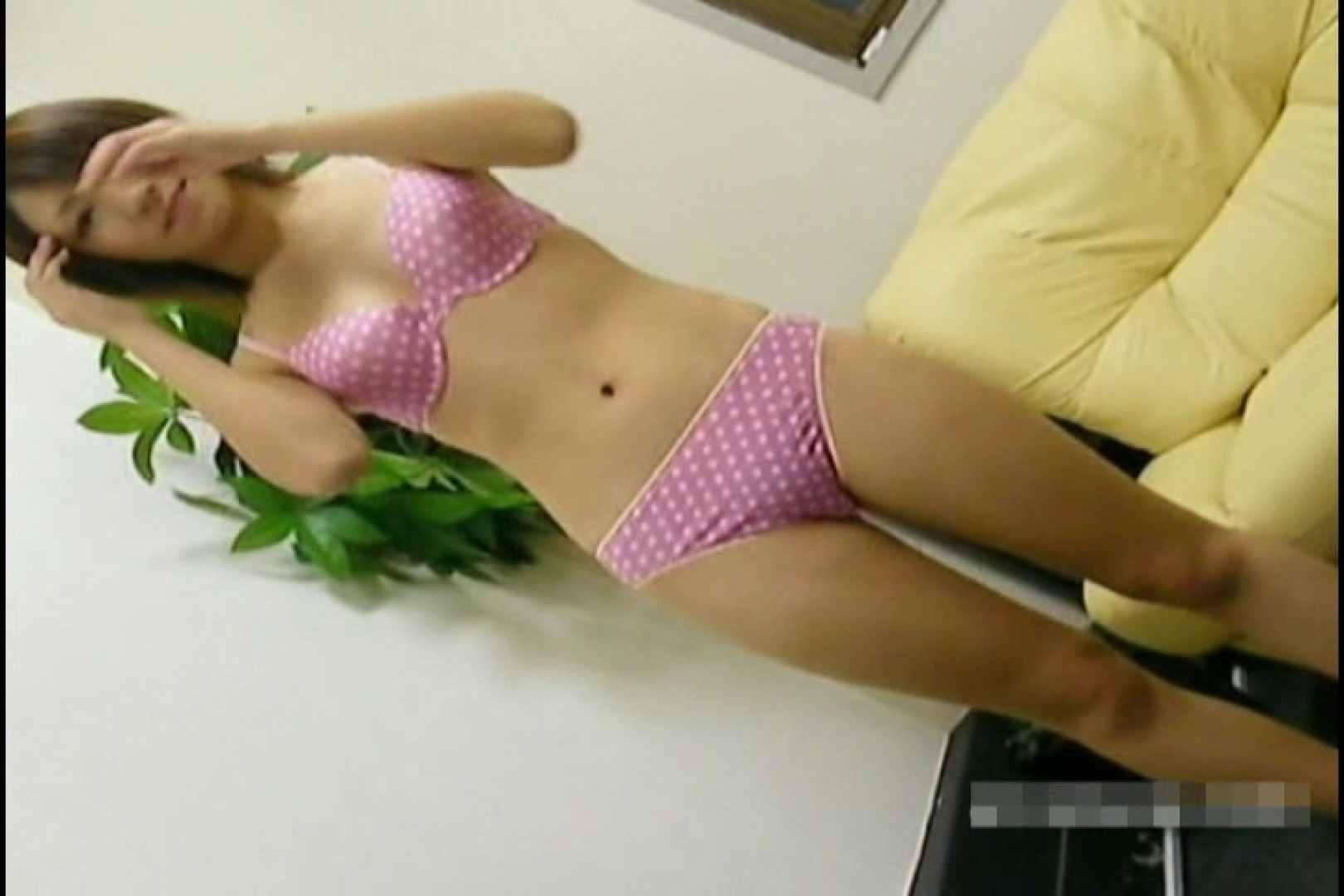 素人撮影 下着だけの撮影のはずが・・・れみ18歳 おっぱい  94連発 83