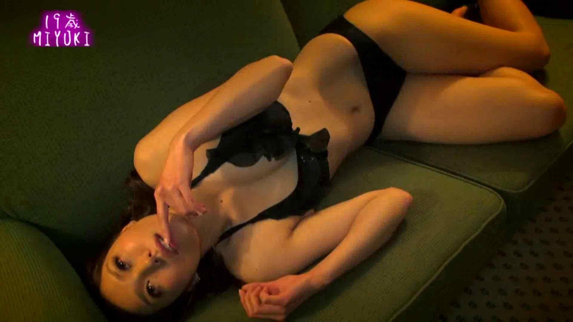 カメラテストを兼ねて、MIYUKIちゃんのイメージ撮影 メーカー直接買い取り  88連発 9
