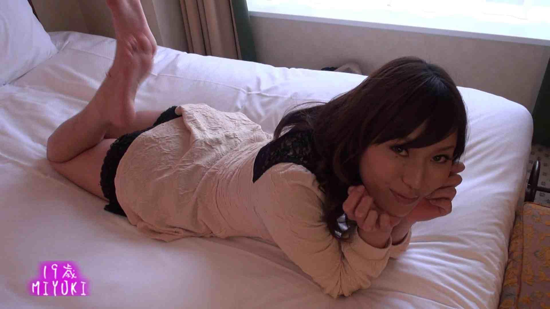 カメラテストを兼ねて、MIYUKIちゃんのイメージ撮影 メーカー直接買い取り  88連発 25