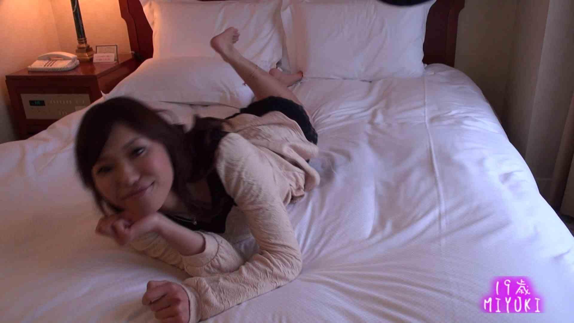 カメラテストを兼ねて、MIYUKIちゃんのイメージ撮影 メーカー直接買い取り  88連発 41