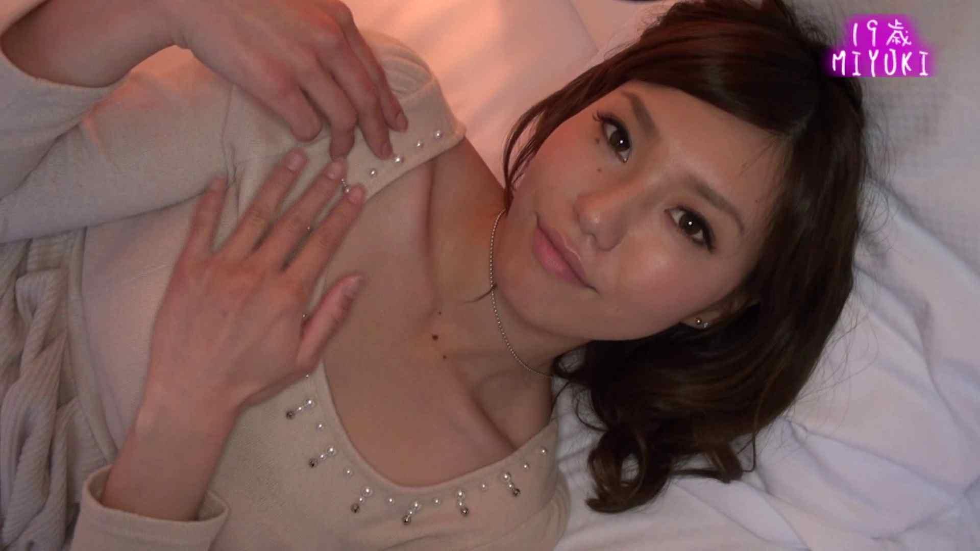 カメラテストを兼ねて、MIYUKIちゃんのイメージ撮影 メーカー直接買い取り  88連発 59