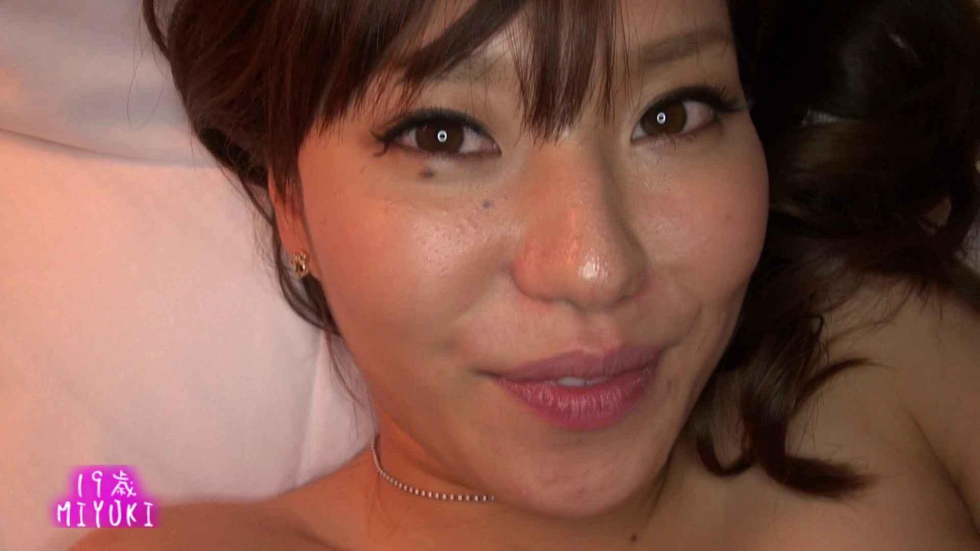 MIYUKIちゃんに男優さんがエロマッサージ 素人  67連発 15