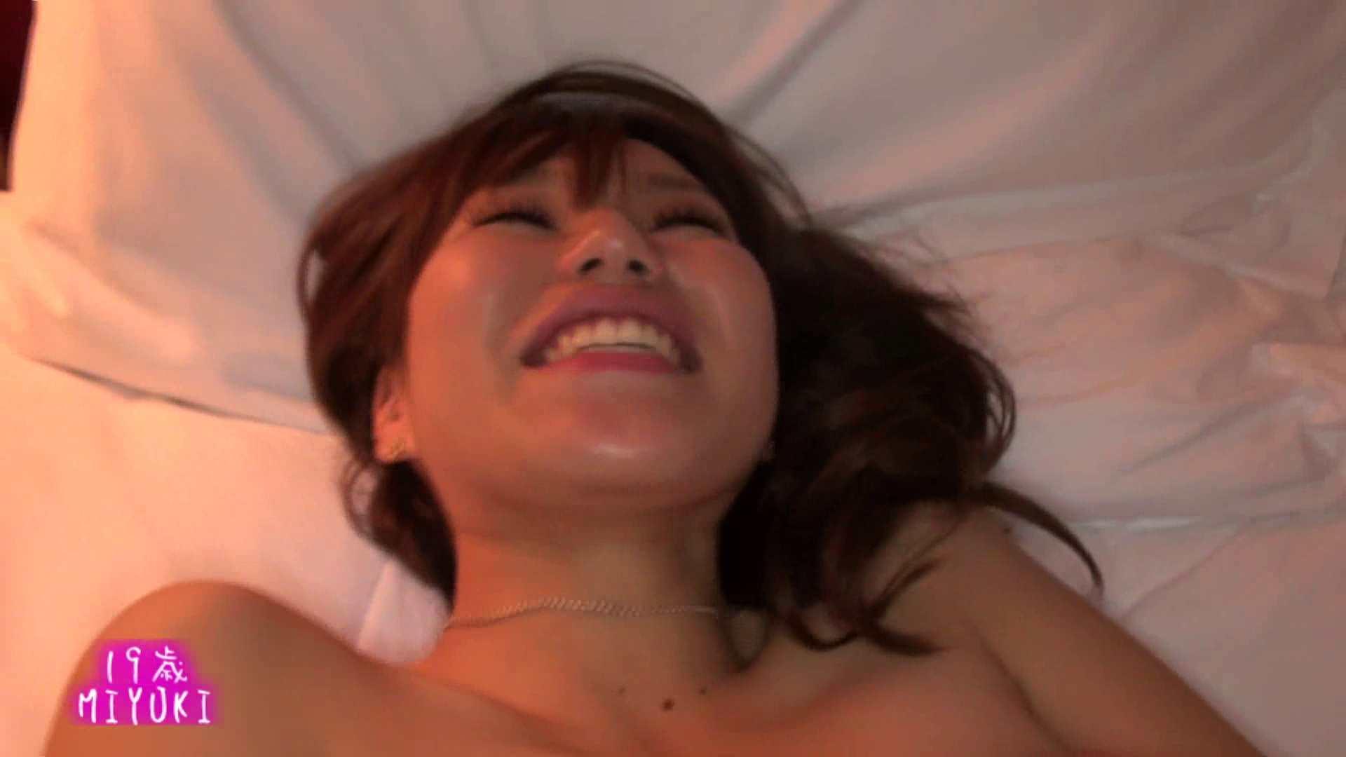 MIYUKIちゃんに男優さんがエロマッサージ 素人  67連発 16