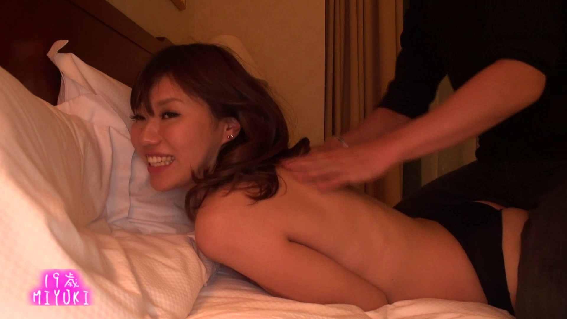 MIYUKIちゃんに男優さんがエロマッサージ 素人  67連発 19