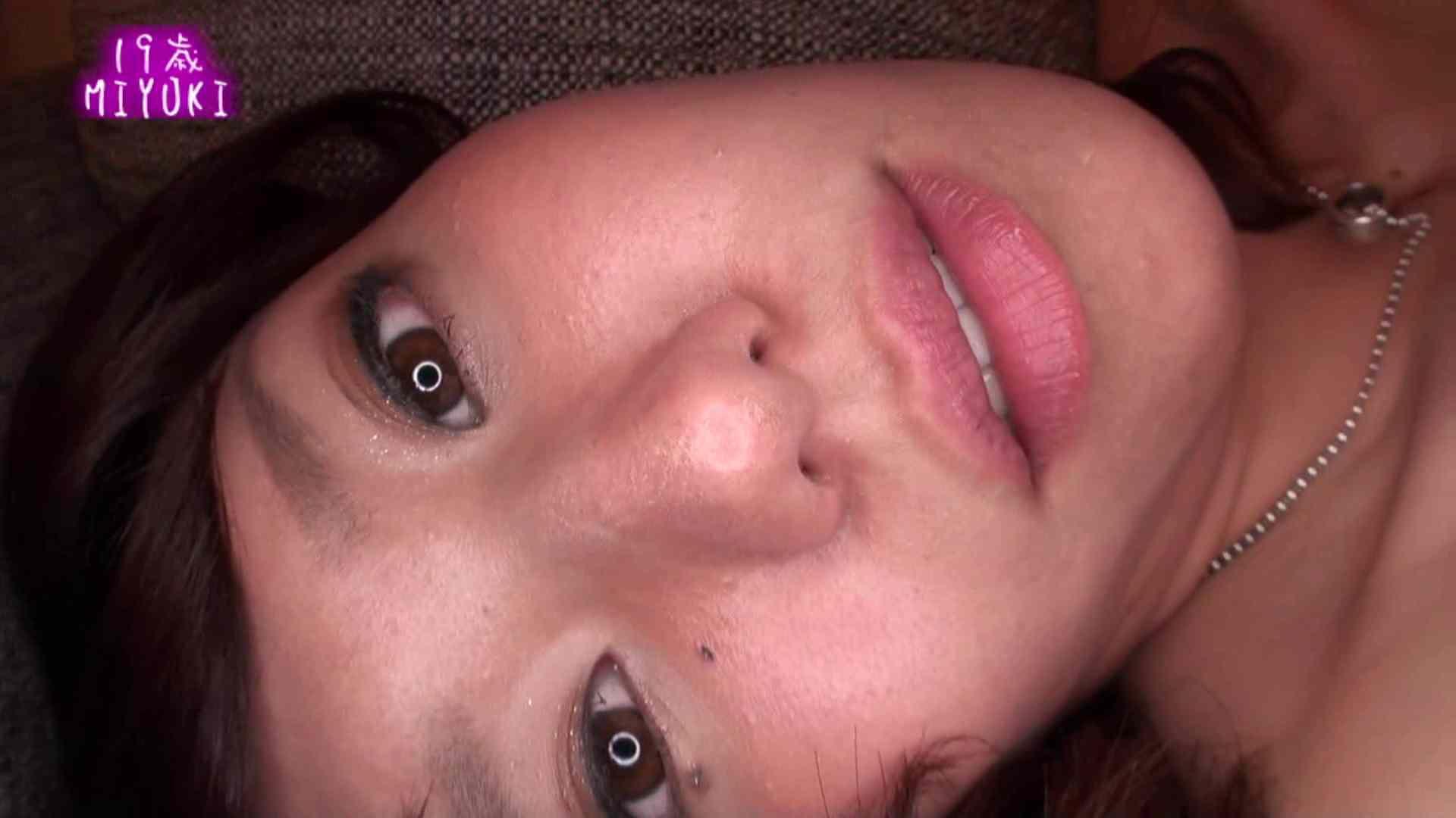 遂に解禁!!MIYUKIちゃんの柔らかいおっぱい メーカー直接買い取り  52連発 18