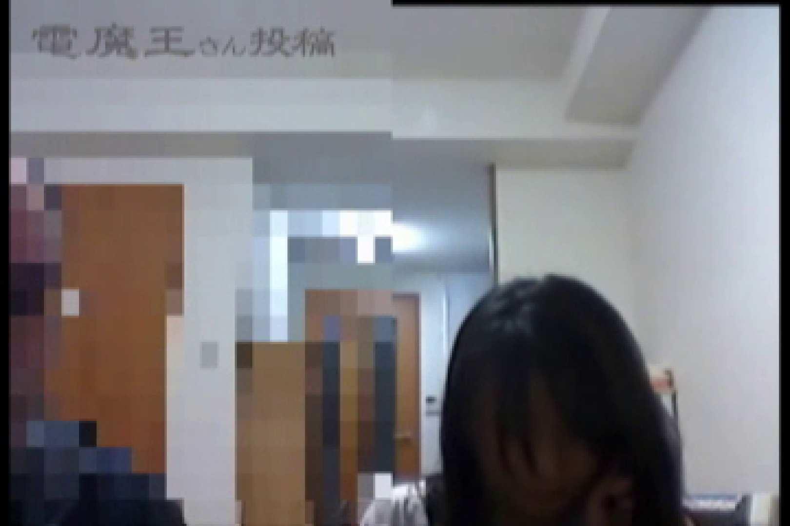 電魔王さんの「隠撮の部屋」ミーナ 隠撮  62連発 18