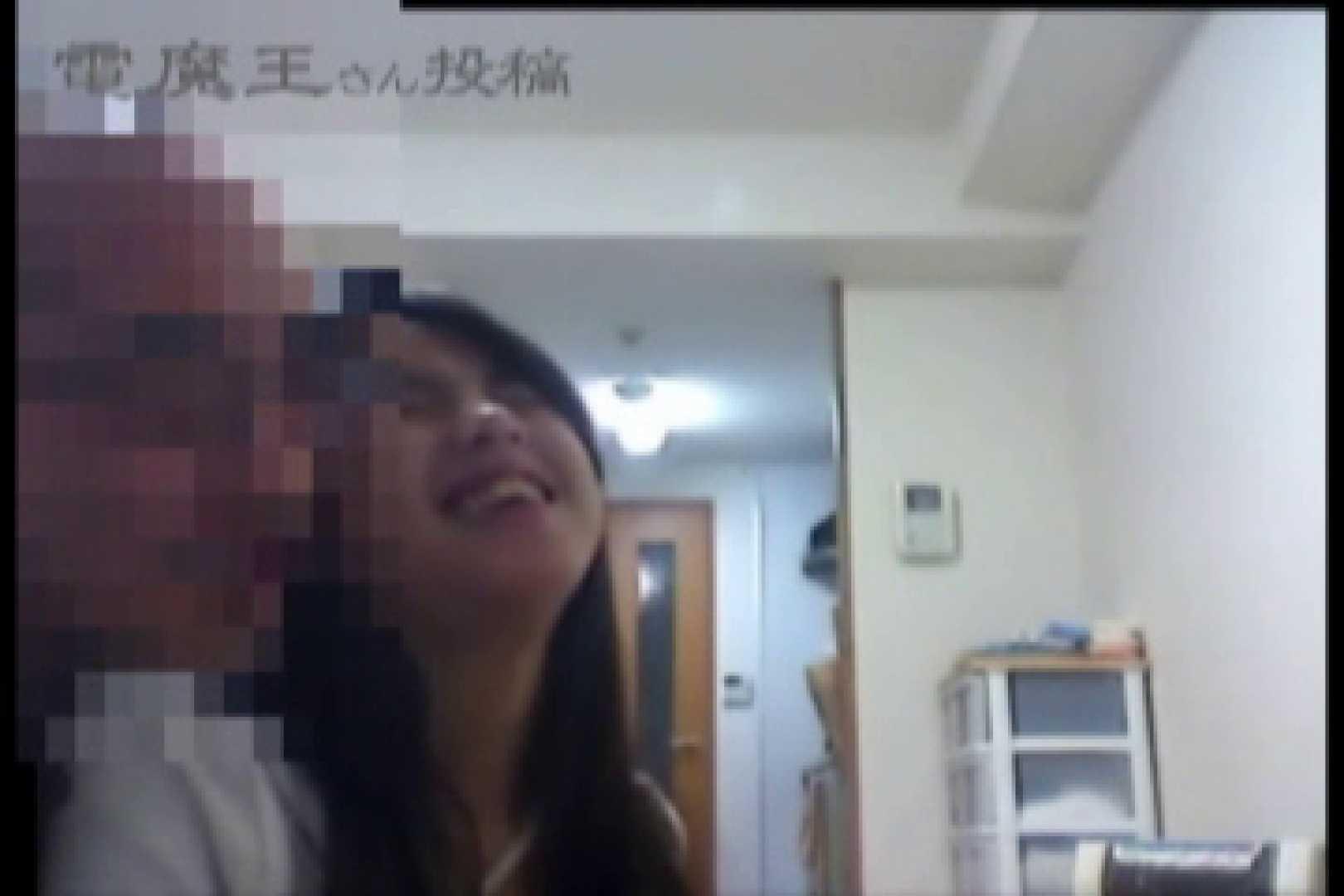 電魔王さんの「隠撮の部屋」ミーナ 隠撮  62連発 37