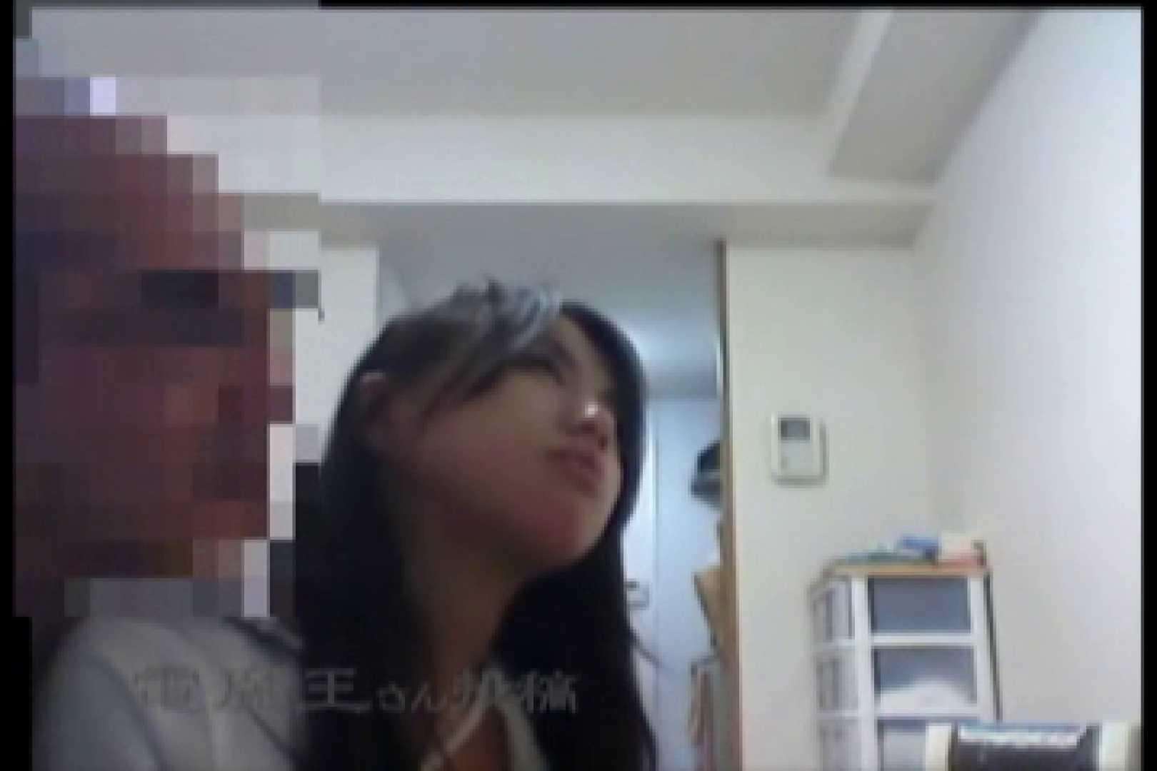 電魔王さんの「隠撮の部屋」ミーナ 隠撮  62連発 40