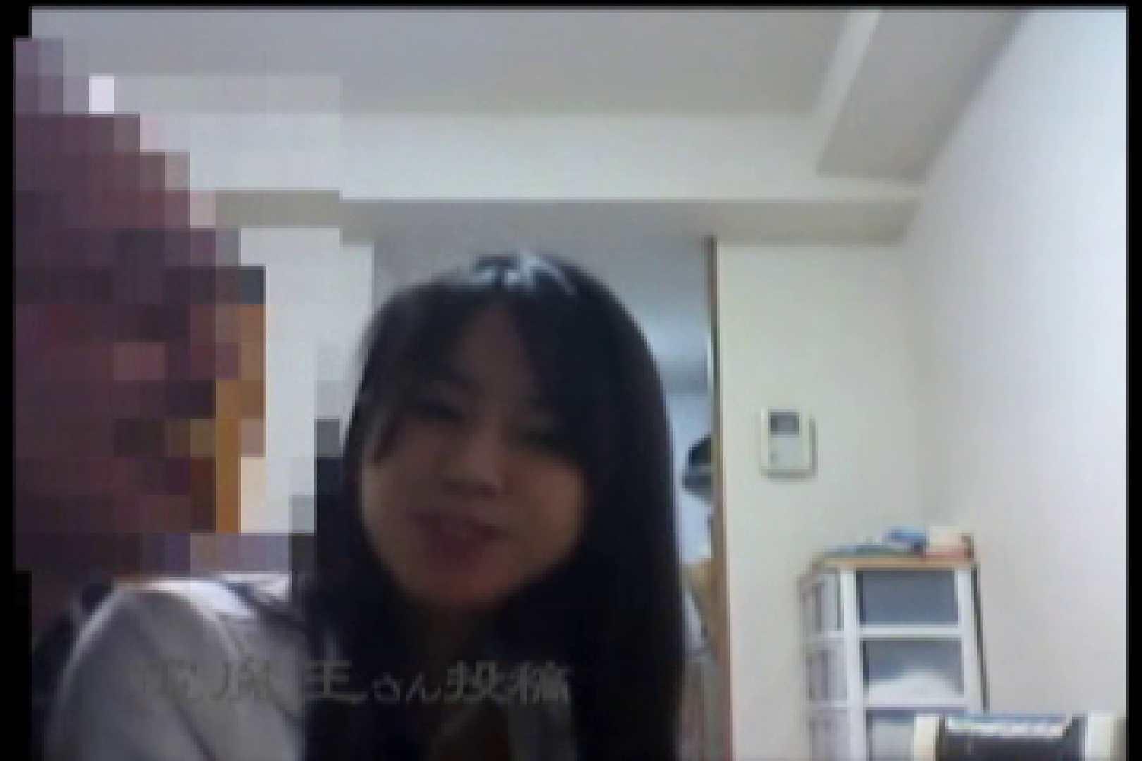 電魔王さんの「隠撮の部屋」ミーナ 隠撮  62連発 43