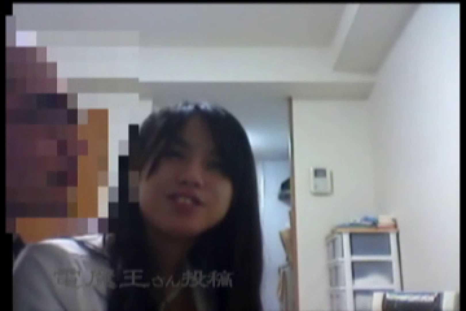 電魔王さんの「隠撮の部屋」ミーナ 隠撮  62連発 44